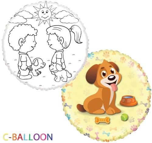 Hondjes ballon