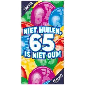 Tissuebox Niet huilen 65 is niet oud