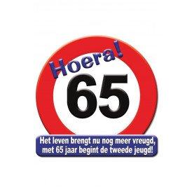 Huldeschild HOERA 65 JAAR 50x50 cm